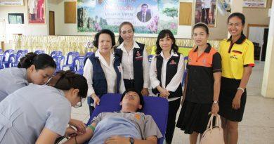 คณะครู บุคลากรทางการศึกษา นักเรียน นักศึกษา ร่วมบริจาคโลหิตและอวัยวะ ในกิจกรรมบริจาคโลหิตและอวัยวะให้แก่สภากาชาดไทย