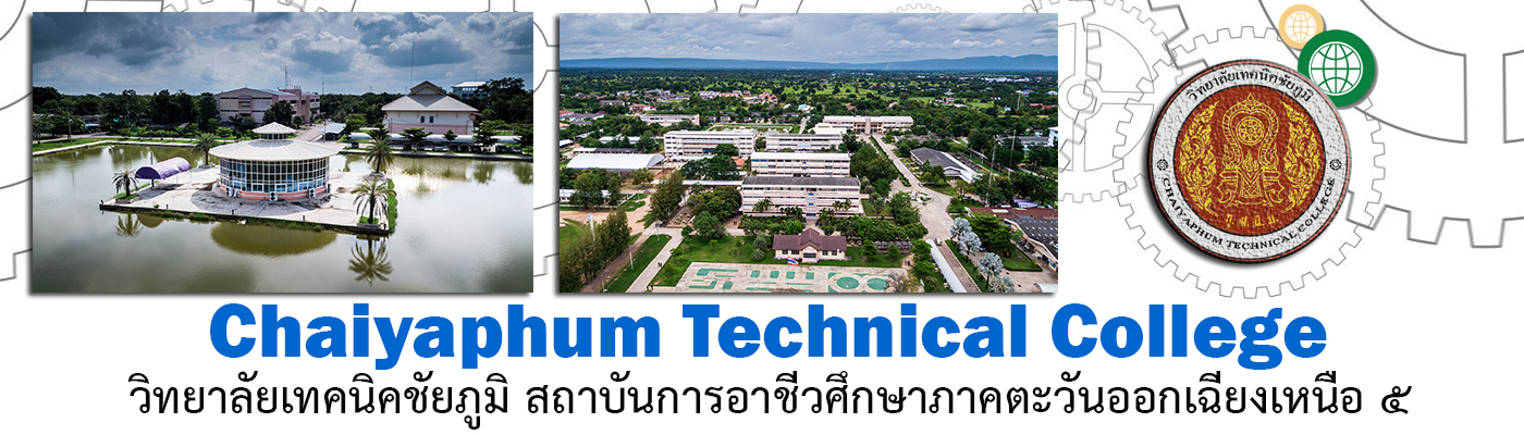 ChaiyaPhum Technical College